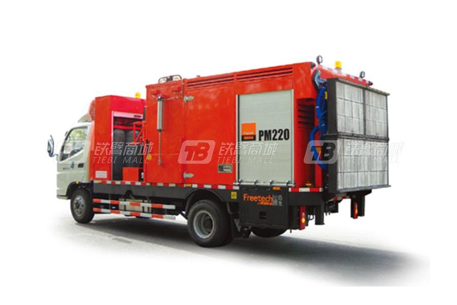 英达PM220热再生养护车