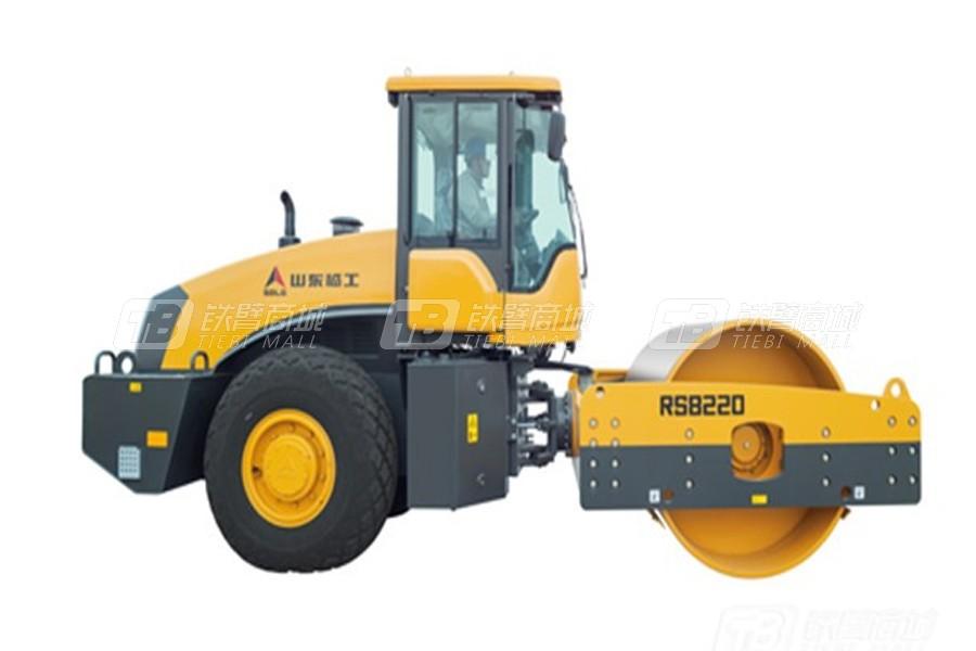 山东临工RS8220单钢轮压路机