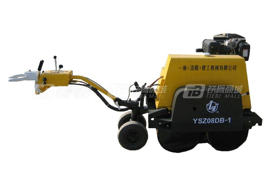 一拖洛阳YSZ08DB-I手扶振动压路机