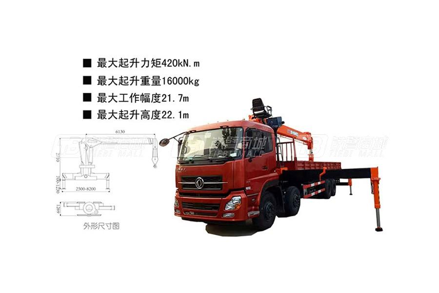 石煤QYS-16ⅣA四代16吨直臂起重机
