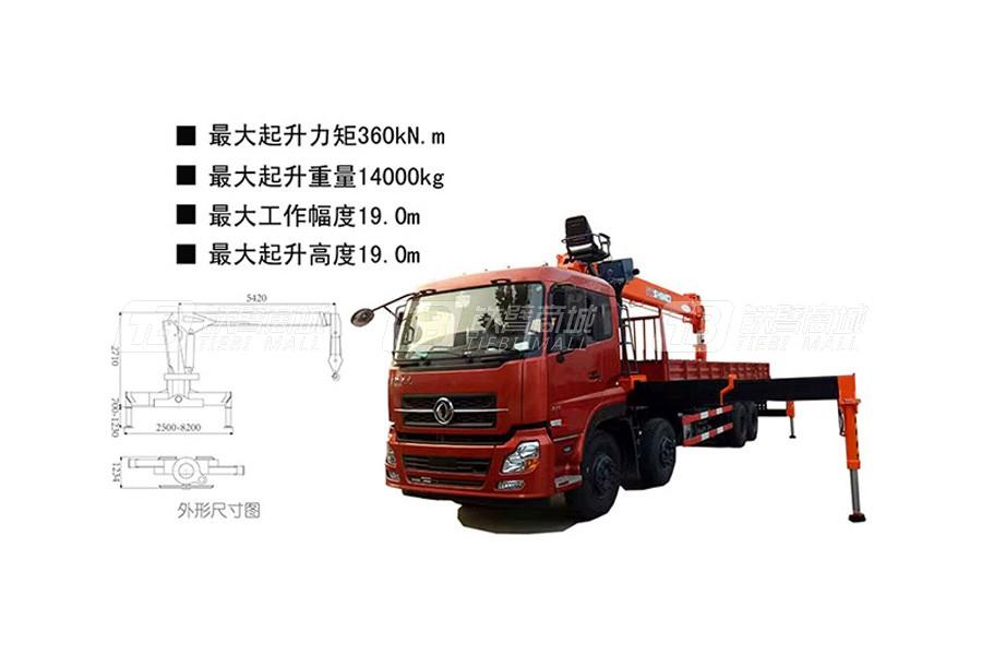 石煤QYS-14ⅣB四代14吨直臂起重机