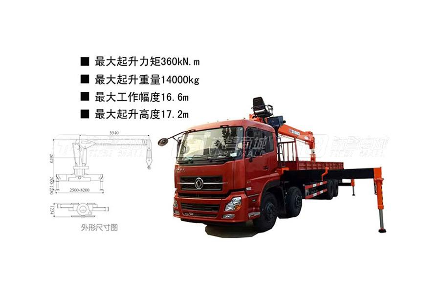 石煤QYS-14ⅢA四代14吨直臂起重机