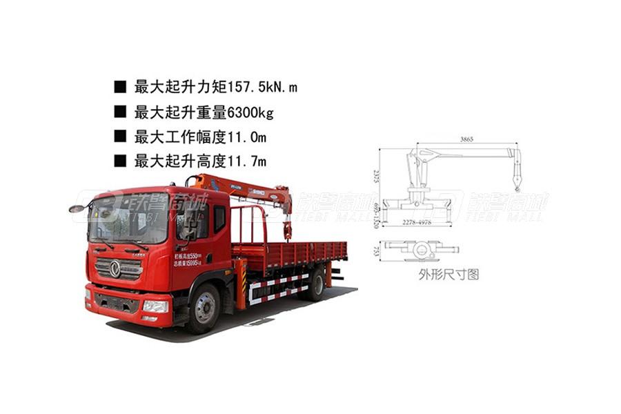 石煤QYS-6.3ⅢA四代6.3吨直臂起重机