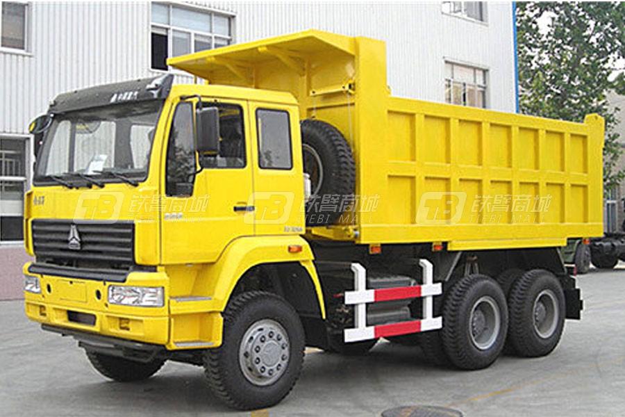 唐鸿重工XT3251ZZ3649W自卸车