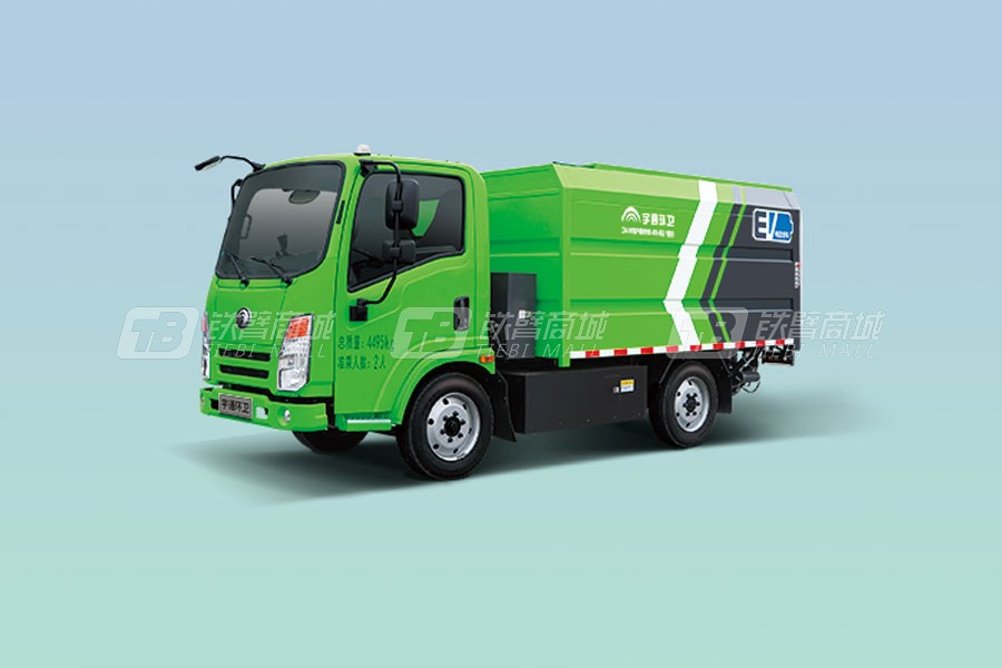 宇通环卫YTZ5040XTYD0BEVW4纯电动垃圾桶转运车