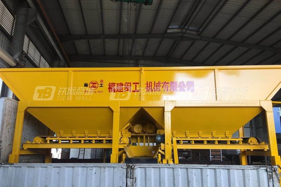 闽工PLJ1200混凝土配料机