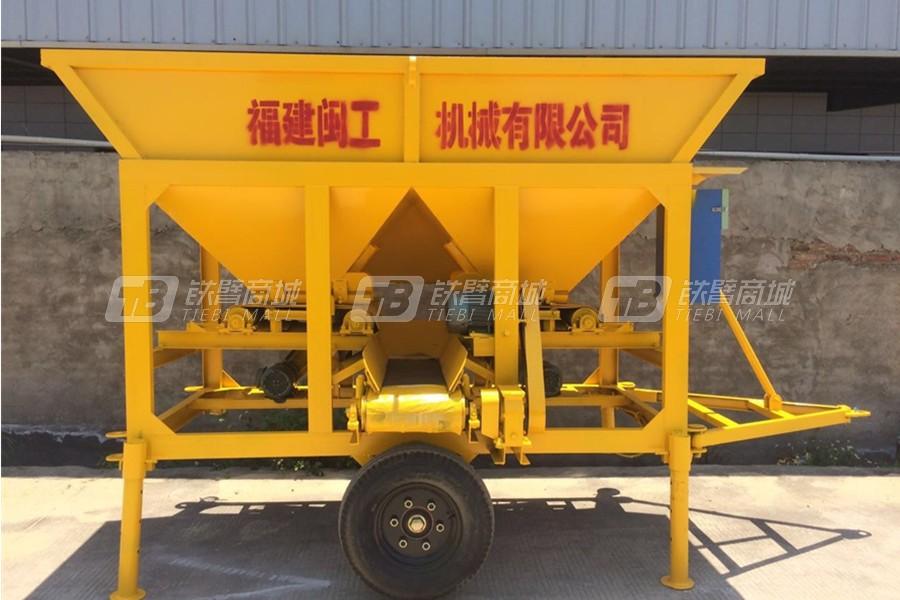 闽工PLJ600混凝土配料机