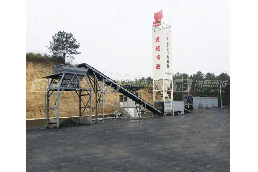 镇江万德WBD500稳定土拌合站