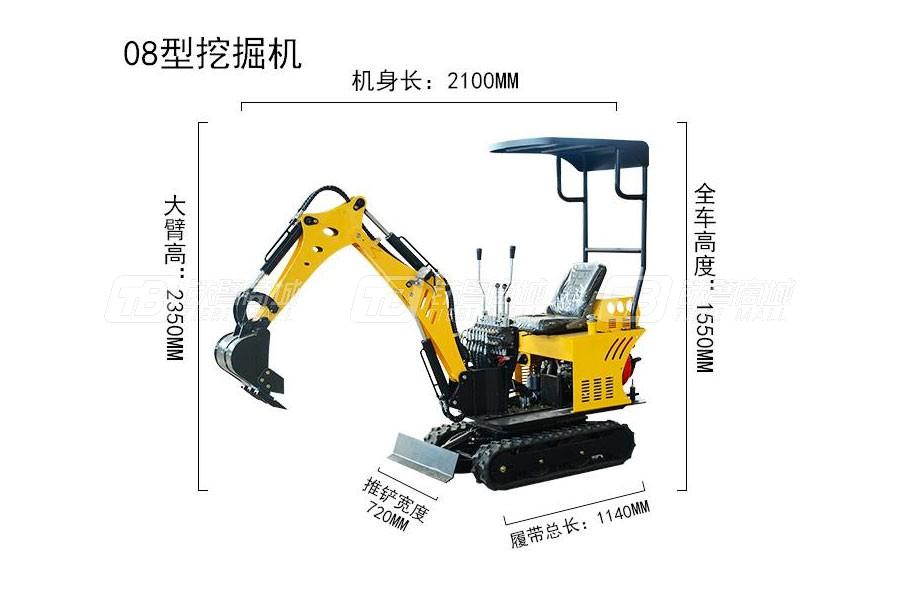 杰工08型履带挖掘机