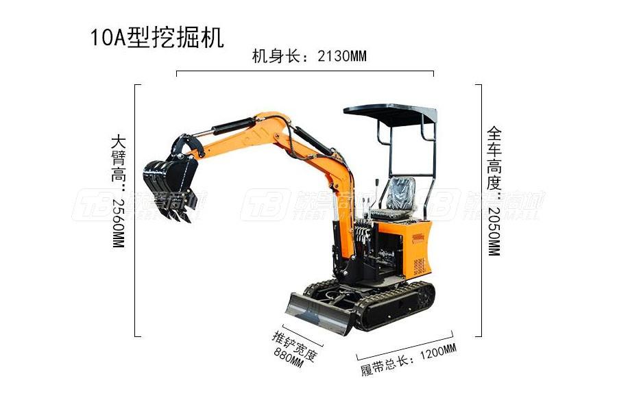 杰工10A型履带挖掘机