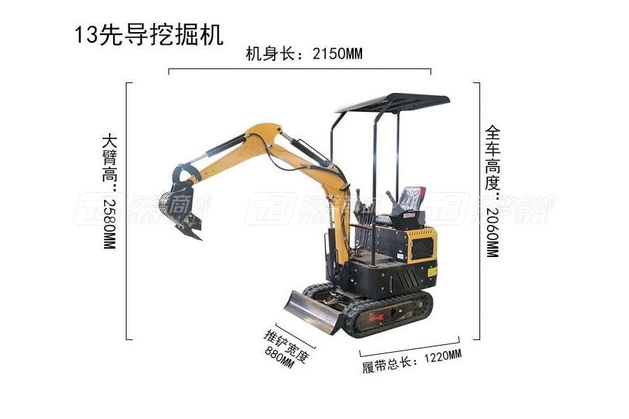 杰工13型履带挖掘机