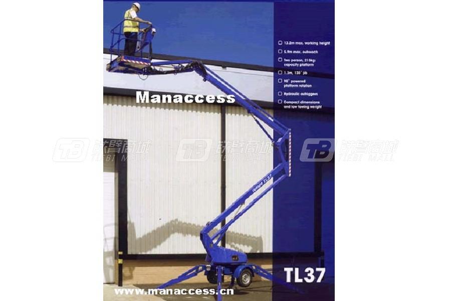 曼克斯TL37曲臂式高空作业平台
