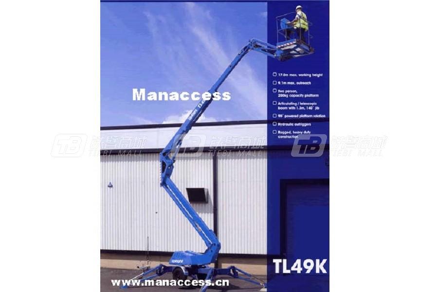 曼克斯TL49K曲臂式高空作业平台