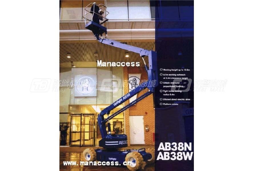 曼克斯AB38N/38W自行式曲臂型高空作业平台