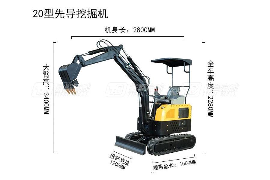 杰工20型先导履带挖掘机