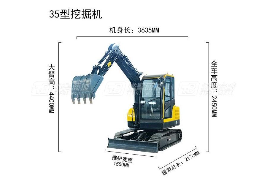 杰工35型履带挖掘机
