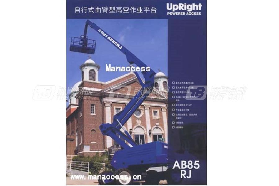曼克斯AB85RJ曲臂自行式高空作业升降机