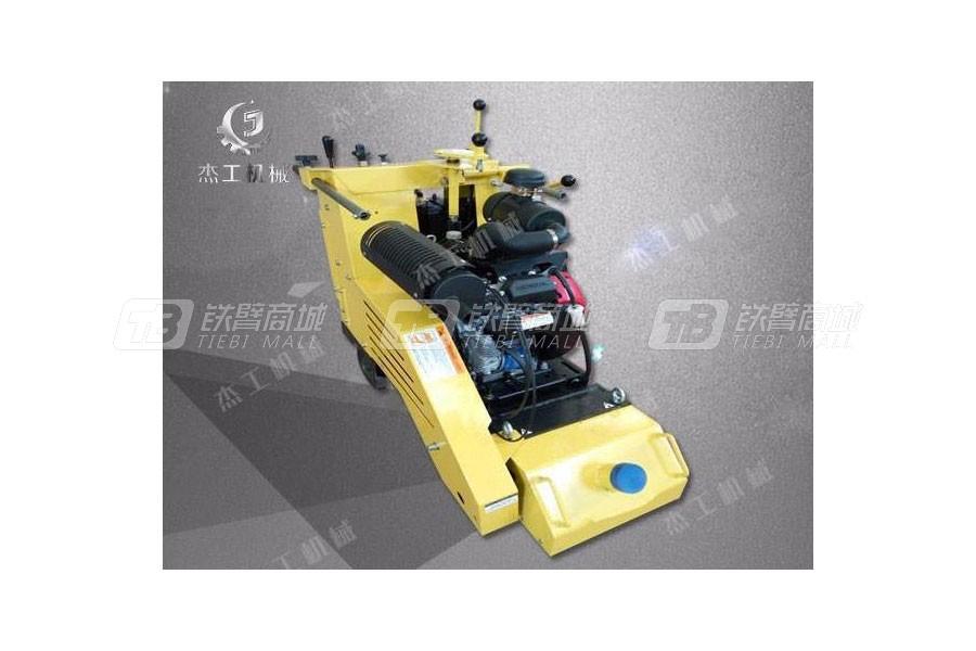 杰工SDJG-300型液压铣刨机