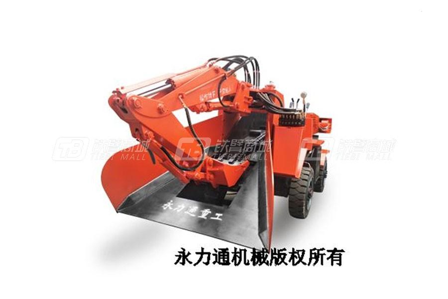 永力通ZWY-60轮式刮板扒渣机