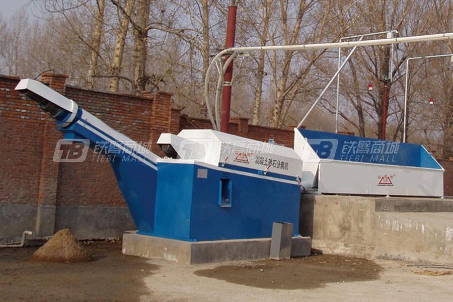岳首HFJ20混凝土砂石回收系统