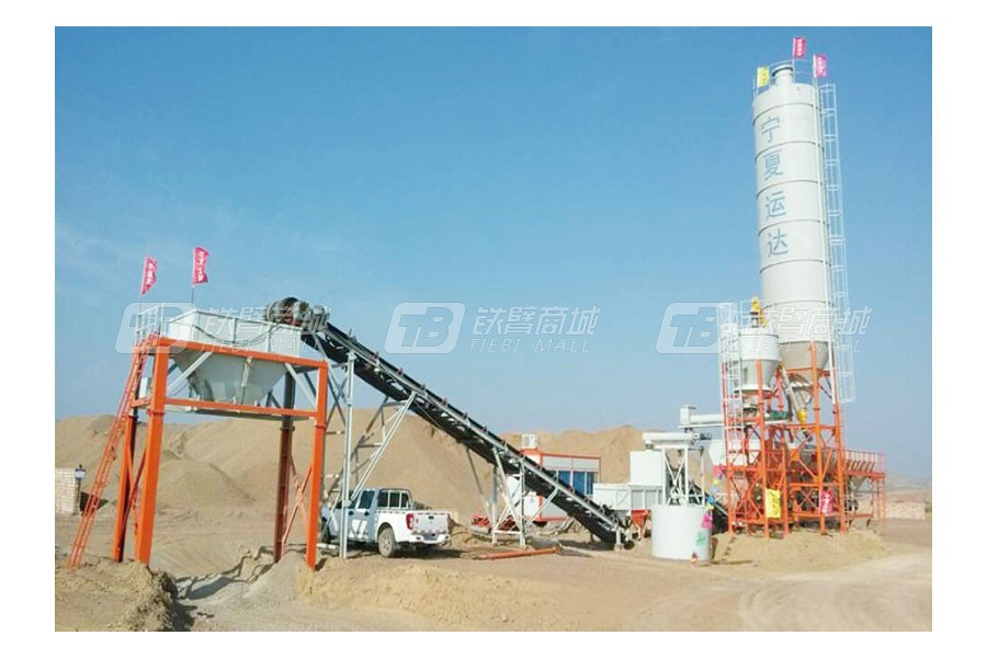 岳首MWB800模块式稳定土厂拌设备(新型)