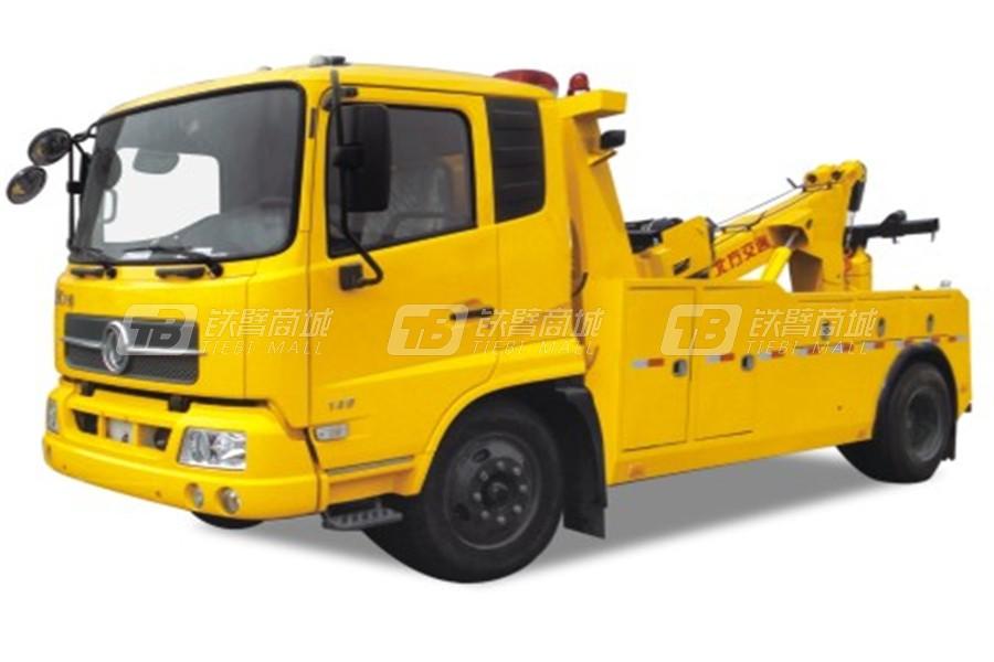 北方交通KFM5123TQZ407S吊托联体型系列清障车