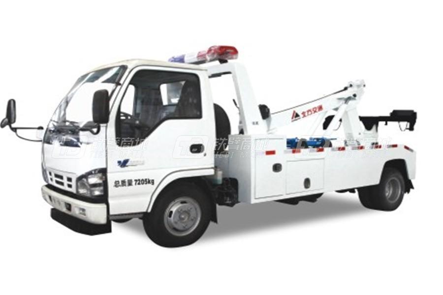 北方交通KFM5078TQZ410N吊托分离型系列清障车