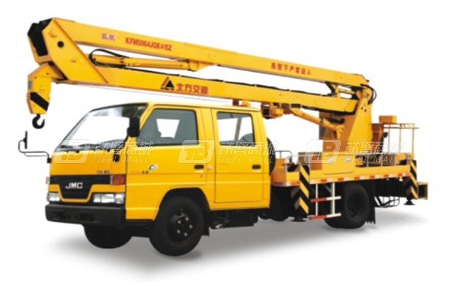 北方交通KFM5064JGK410Z折叠臂式系列高空作业车