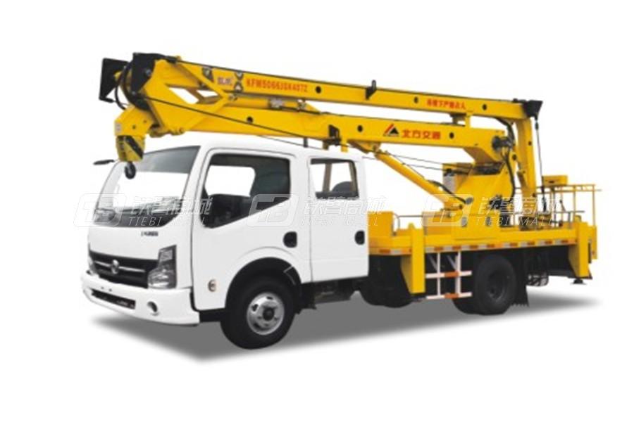北方交通KFM5066JGK407Z折叠臂式系列高空作业车