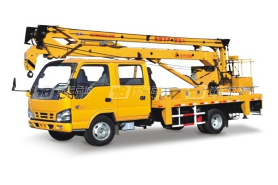 北方交通KFM5072JGK410Z折叠臂式系列高空作业车