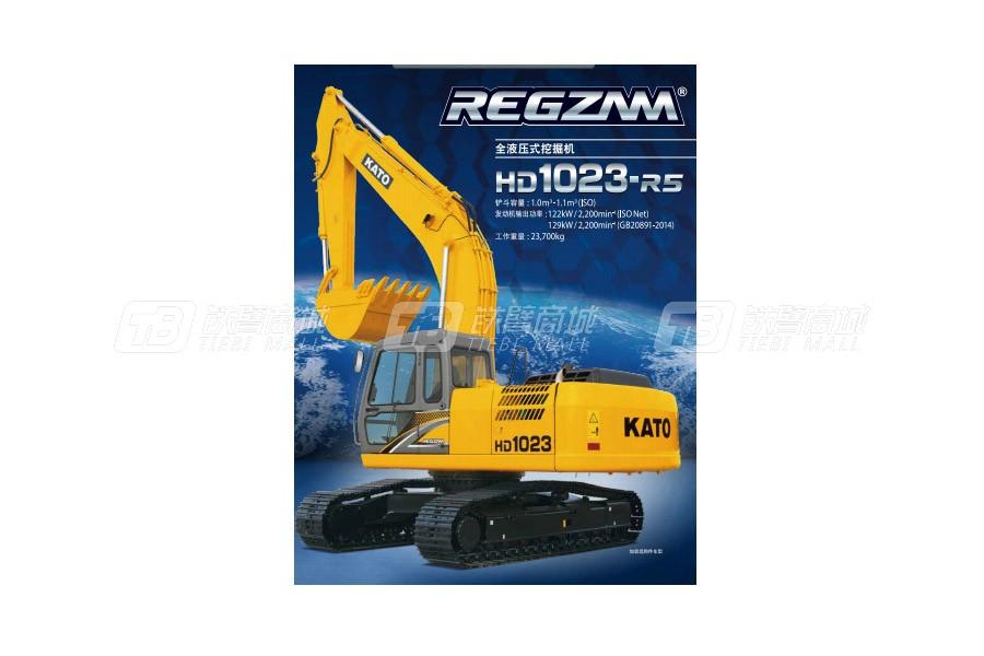 加藤HD1023-R5履带挖掘机