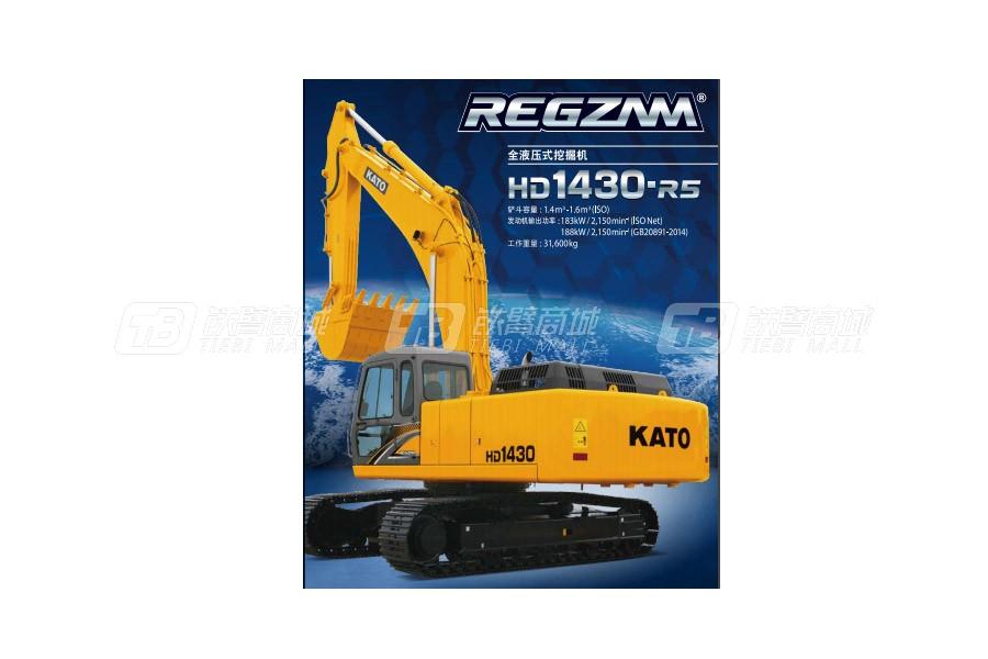 加藤HD1430-R5履带挖掘机