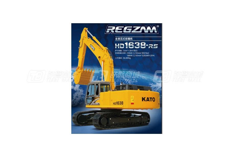 加藤HD1638-R5履带挖掘机