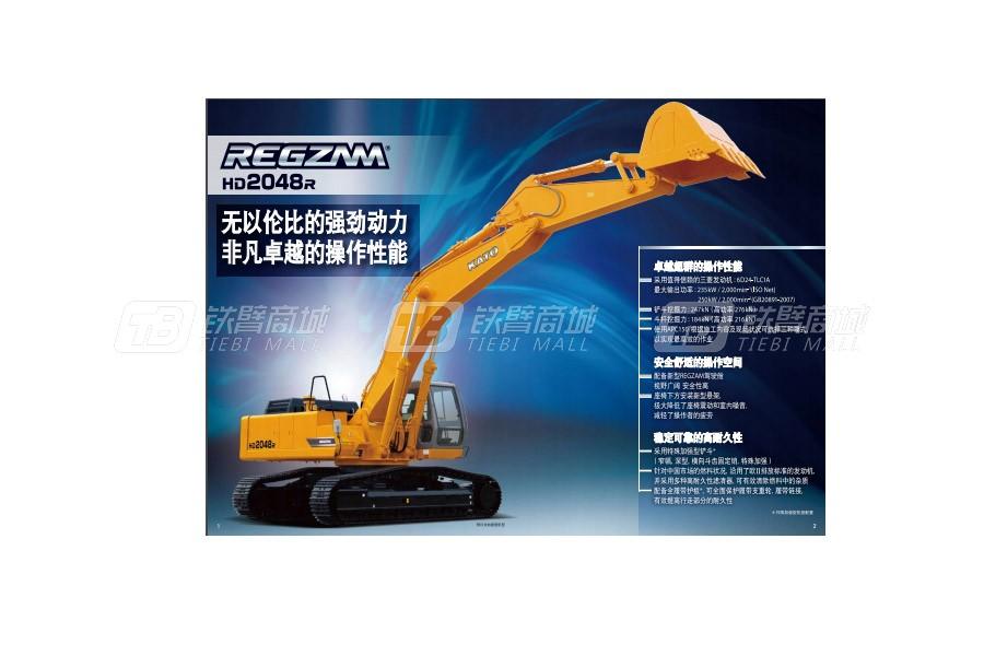 加藤HD2048R履带beplay官方在线客服