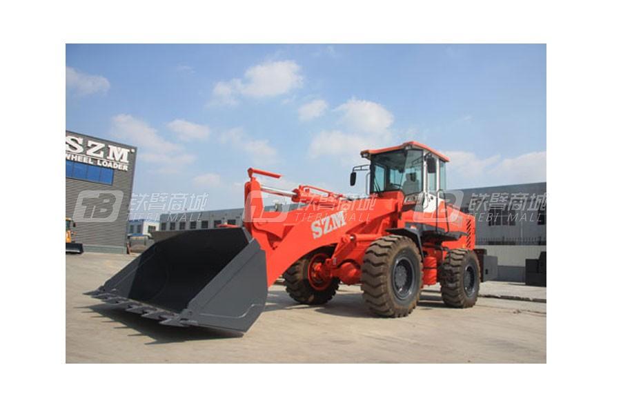 山装机械SZM939-4400轮式装载机