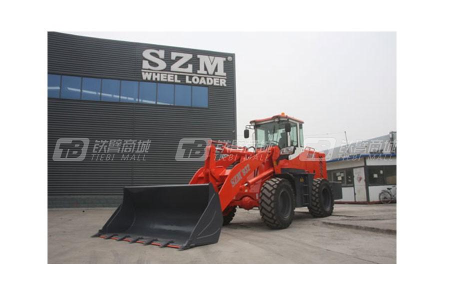 山装机械SZM932轮式装载机