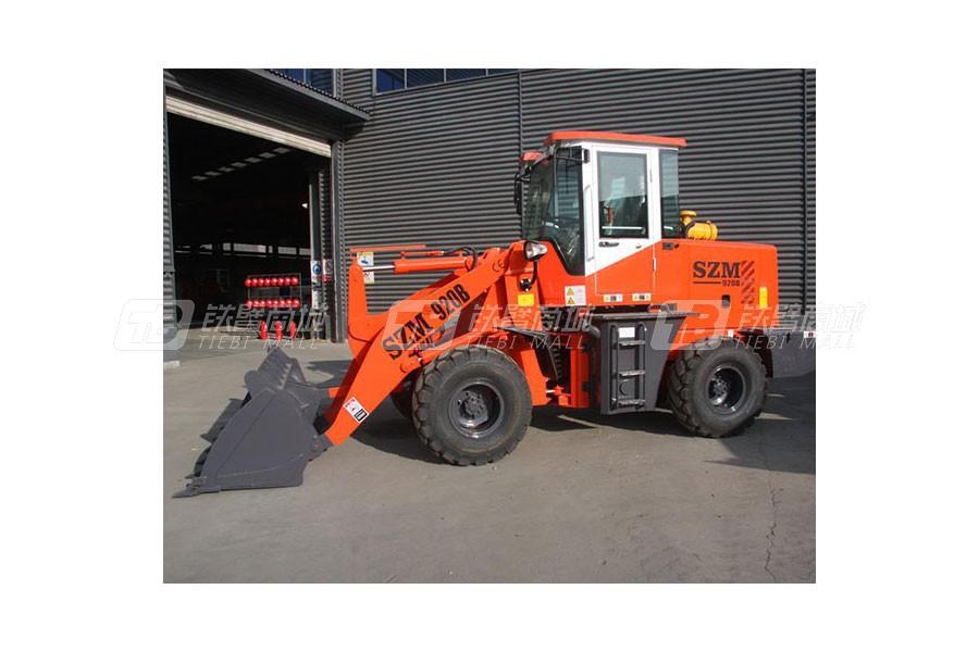 山装机械SZM920B轮式装载机