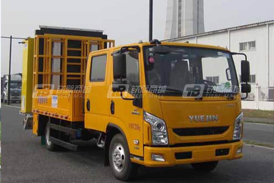 杭州爱知HYL5070TFZ高空作业车