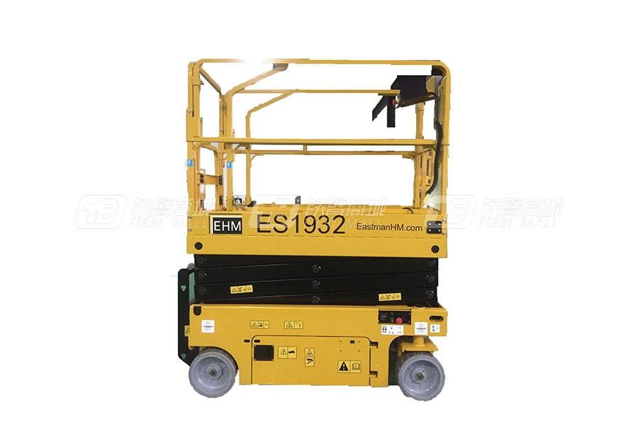 东迈ES1932剪叉式高空作业平台