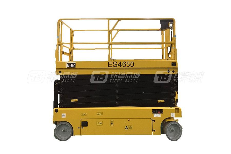 东迈ES4650剪叉式高空作业平台
