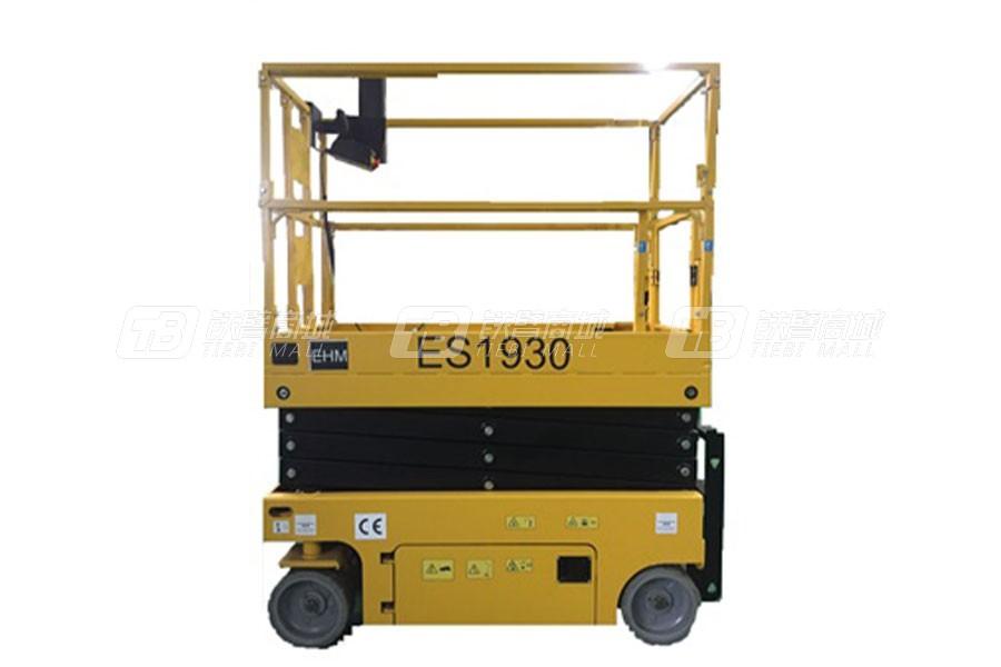 东迈ES1930剪叉式高空作业平台