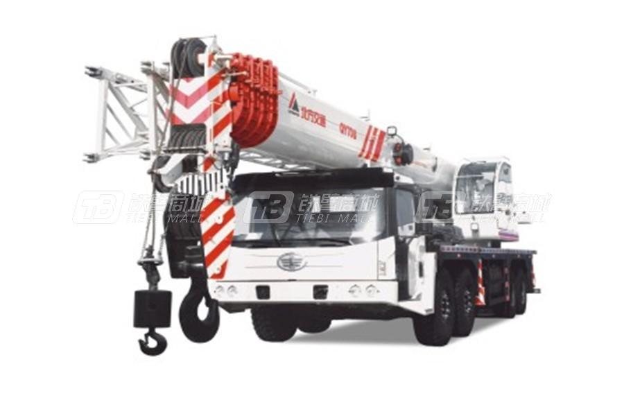 北方交通QY70U(解放)汽车起重机