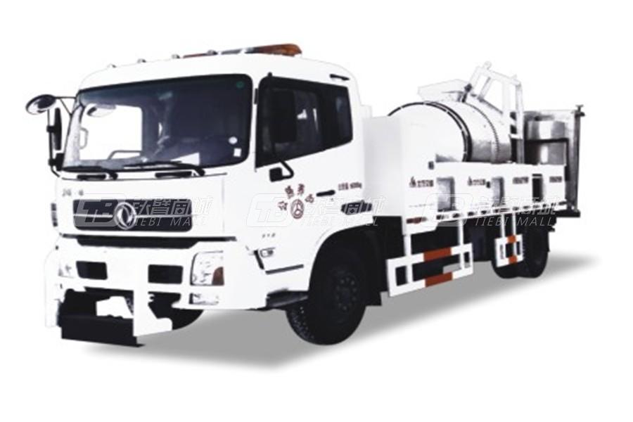 北方交通KFM5164TYHRF道路热再生养护车
