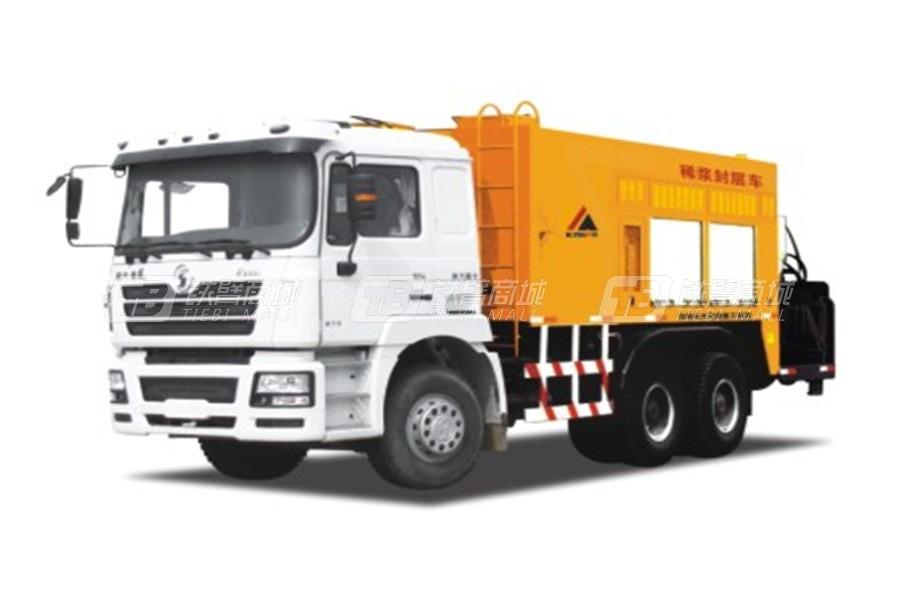 北方交通KFM5254TFC封层养护车