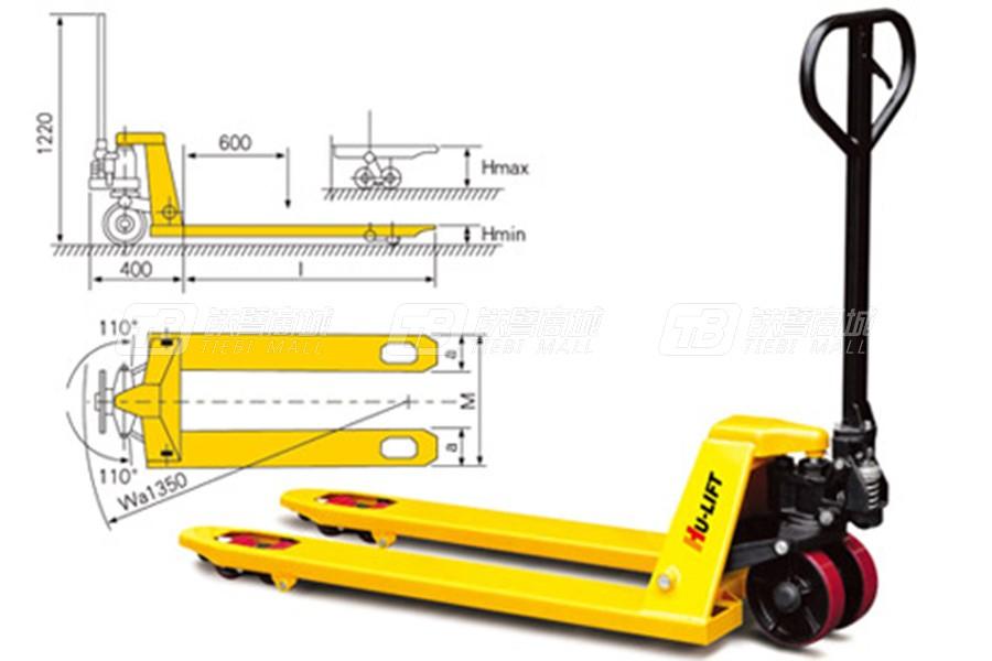 虎力CT30S标准型手动液压搬运车