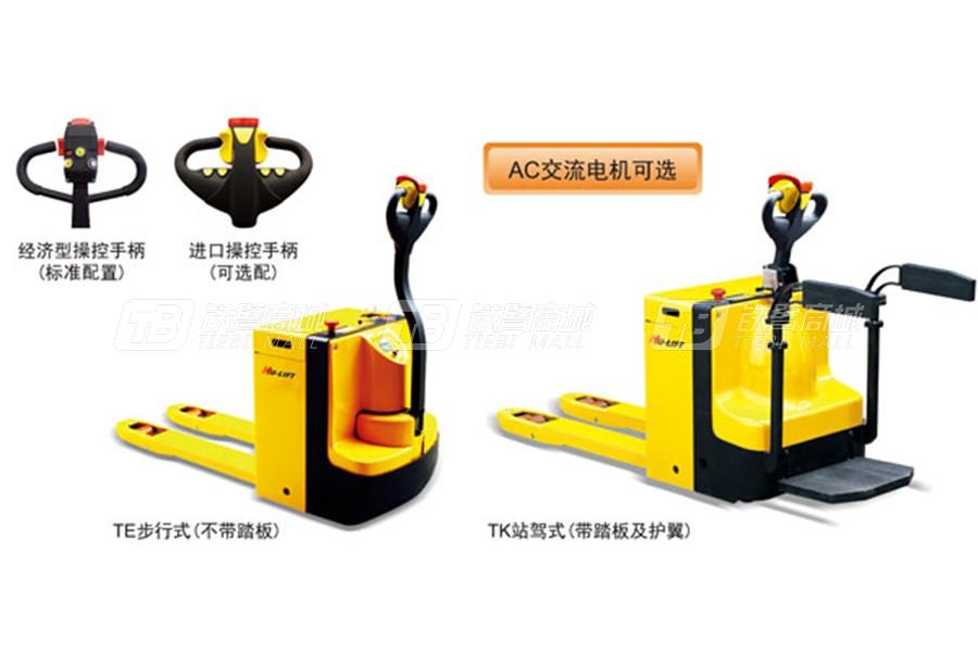 虎力TK25S/TK25L全电动托盘搬运车