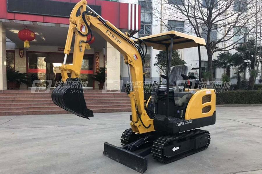 路捷重工FX20小型挖掘机