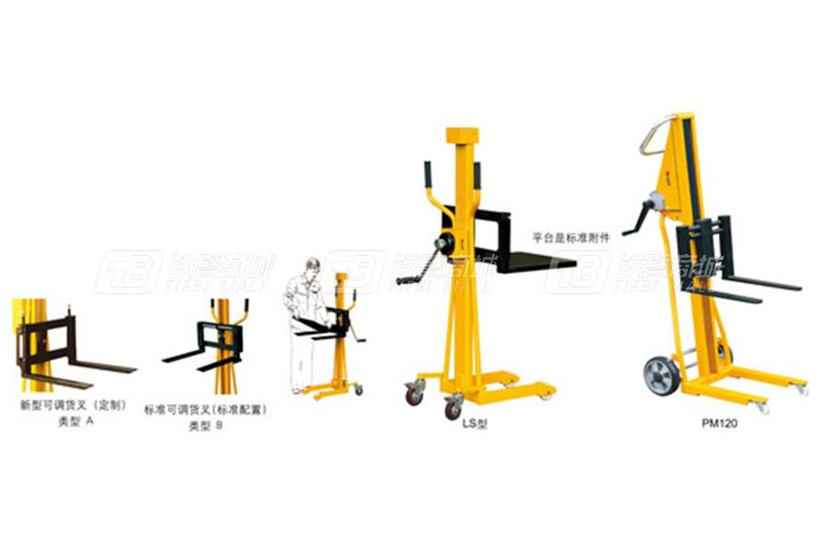 虎力LS80迷你型手摇式堆高车