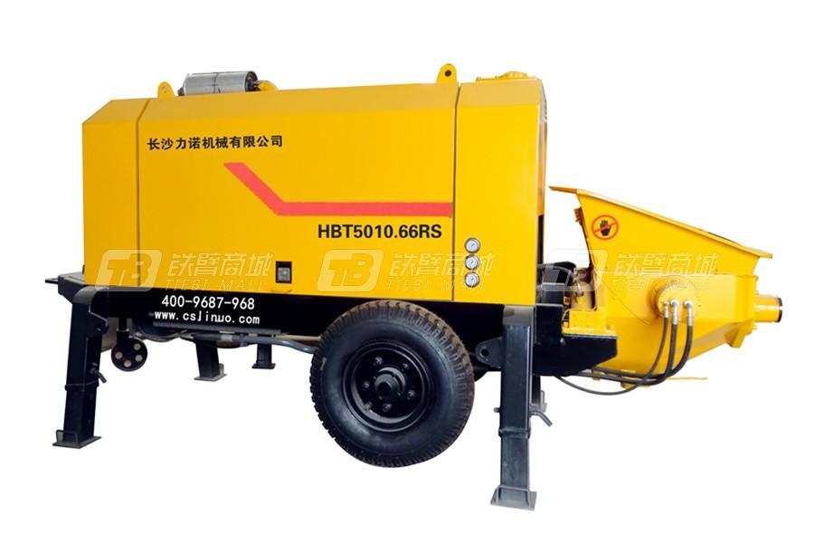 力诺HBT50.10.66ES柴油细石砂浆泵