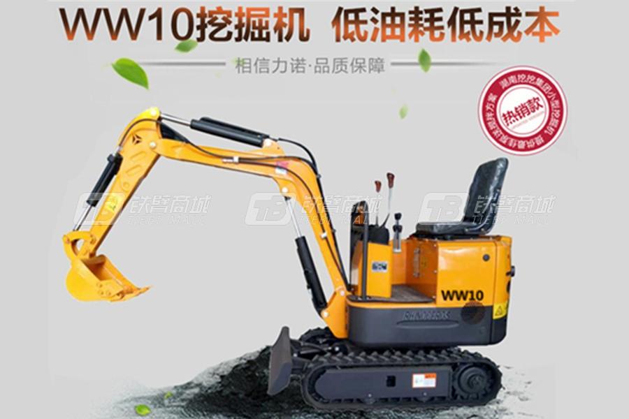 力诺WW10履带挖掘机